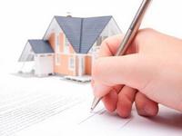 Как подобрать хорошее жилье