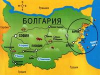 Время полета из Москвы до Болгарии