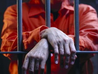 Как сидеть в тюрьме