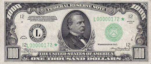 Кто на 1000 долларовой купюре