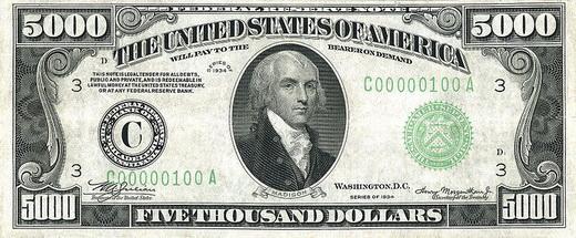 банк смп монеты