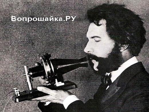 в каком году изобрели телефон