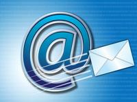 Создать e mail бесплатно
