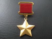Количество Героев Советского Союза
