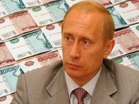 Сколько получает Путин