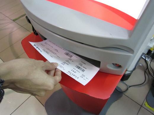 как зарегистрироваться на чартерный рейс