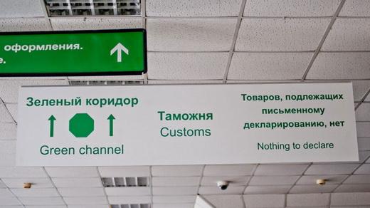 Зеленый коридор в здании аэровокзала