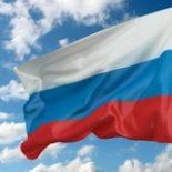 Что хорошего в России