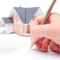 Как найти жилье