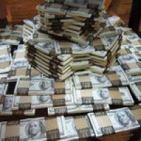 Кто самый богатый в мире
