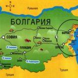 Сколько лететь из Москвы до Болгарии