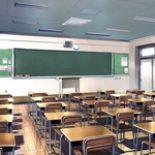 Сколько школ в России