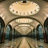 В каких городах есть метро