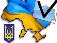 Сколько в Украине областей